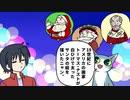 【漫画】クリスマスの知られざる謎!? 漫画ナゾトキ