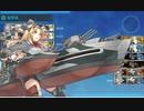 【艦これ2019秋イベE6甲輸送】ネルソンタッチ水上連合で輸送ゲージを削ってみた【進撃!第二次作戦「南方作戦」】