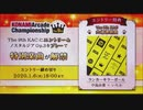【ノスタルジアOp.3】ランカーキラーガール / 中島由貴 × いちか
