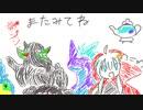 【ボイロ実況】まほあか理論ののんびりポケモンバトル 壱【ビギナー級】