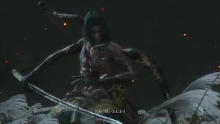 【SEKIRO】命を賭して、御子を衛る!【初見】第37律儀