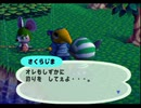 第18位:◆どうぶつの森e+ 実況プレイ◆part176