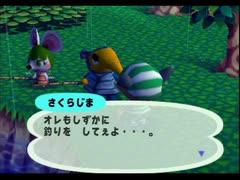 ◆どうぶつの森e+ 実況プレイ◆part176