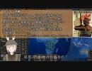 【hoi4:BlackICE MOD】大人数で大日本帝国を操作してみた 第三章「1937 会議」悲しいお知らせ 【6人マルチ】