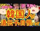 ゆっくり雑談 112回目(2019/11/12)