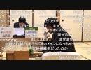 【第5期叡王戦本戦T②】藤井猛九段×飯島栄治七段