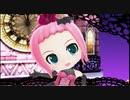 【3DS】初音ミク Project mirai でらっくす『ロミオとシンデレラ(ルカ・別コーデ)PV』