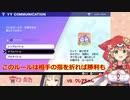 シスター・クレアにいちゃもんをつける童田明治(11)