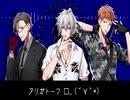 【ヒプマイ人力】アリガトーフ □_(´∀`*)【MTC】