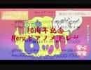 """【祝10周年】『Neruピアノメドレー』""""ボーカロイド18曲"""""""