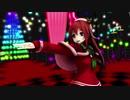 【MMD艦これ】白露改二クリスマスver.で「スターナイトスノー」