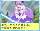 フィーリア王女とふたりはプリキュアSplash☆Star~895