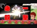 第11位:椎名唯華が憑依し頭つのドリルになってしまった天開司