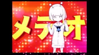 【歌ってみた】メテオ【映画『 妖怪学園Y