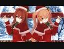 メリークリスマス!な白露さんと村雨さんでスイートマジック!