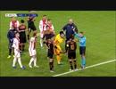 19-20UCL6節アヤックス対バレンシア  ハイライト
