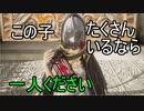 【CODE VEIN】#11 スーパー吸血鬼が厨二全開でキメる!【ゆっくり実況】