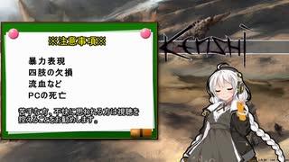 【kenshi】交易商あかりkenshi生活 4【VOI