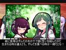 No.68【VOICEROID劇場】虹色戦隊アイリスフォース 【計画-プロジェクト-】