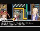 【モバマス×PC-9801】 偶像都市 Part.13【幻影都市】