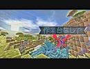 【Minecraft】作業台なしで Part5