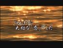 佐々木勇太「白い砂浜」CMまとめてみた