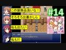 sakiquest2 #14:咲RPGを「咲-saki-」好きが阿知賀編の話をしながらゆっくり実況(初見プレイ)