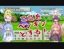 【VOICEROID実況】チョコスタに琴葉姉妹がチャレンジ!の137
