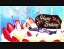 【MMD刀剣乱舞】誕生日をお祝いする堀川くん