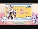 【高画質版】アズレンすて~しょん♪(アズステ)#31 綾波、頑張...