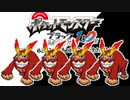 ポケモン全637匹集めるまで終われない旅 Part15【BW】