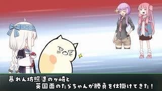 【ポケモン剣盾】クソエイム三銃士のポケ