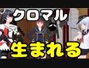 【MMD艦これ】第六駆逐隊VSクロマル【Part4】