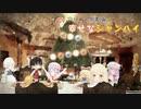 【東方MMD】アリス人形劇場『幸せなシャンハイ』