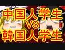 ゆっくり雑談 114回目(2019/11/14)