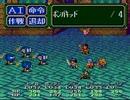 【二人で実況プレイ】LUNAR ETERNAL BLUE part52