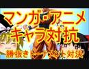 ゆっくり雑談 133回目(2019/12/14)