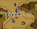 【二人で実況プレイ】LUNAR ETERNAL BLUE part57