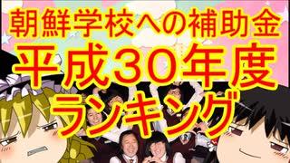 ゆっくり雑談 134回目(2019/12/16)