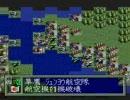 提督の決断 シナリオ1「日米交渉決裂」 Part.38