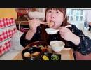 【ニートデブ】昼御飯に豚肉スペアリブと大根と厚揚げの煮物&プチっと鍋の素を使った寄せ鍋を食べる!□