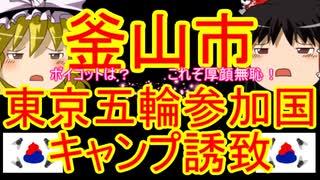 ゆっくり雑談 118回目(2019/11/19)