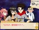 【実卓リプレイ】刀の煌めき 3サイクル目【シノビガミ】
