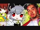 ロックッキー☆マンエグゼグランプリ.GP