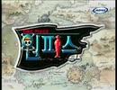 韓国版ワンピースop