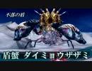 【MHF-Z】辿異種 必殺技集【モンハンフロンティアZ】