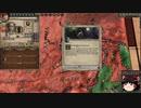 【Crusader Kings2】ボン教プレイ Part26