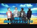 Soul Meeting Tour2019 幕間映像【大阪】クソ歌ルーパー選手権