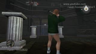 [TAS]Bully Part14[ツールアシストサクサクプレイ]