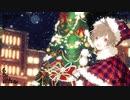 【歌ってみた】ベリーメリークリスマス【ユキ】